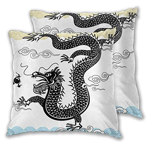 FULIYA Decorative Pillow Case Cushion Cover,Funny Traditional Chinese Dragon At Sea Waves With Sacred Calligraphy Ethnic Print,suitable for Full-bed Yellow Throw Cushion Cover 18 X 18 Inches