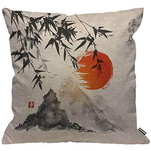 HGOD DESIGNS Cushion Cover Japanese Bamboo Trees Sun and Mountains,Throw Pillow Case Home Decorative for Men/Women Living Room Bedroom Sofa Chair 18X18 Inch Pillowcase 45X45cm