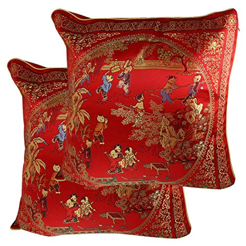 Sourcingmap Courtyard Scene Pattern Embroidery Chinese Oriental Cushion Throw Toss Pillow Cover 2 Pcs